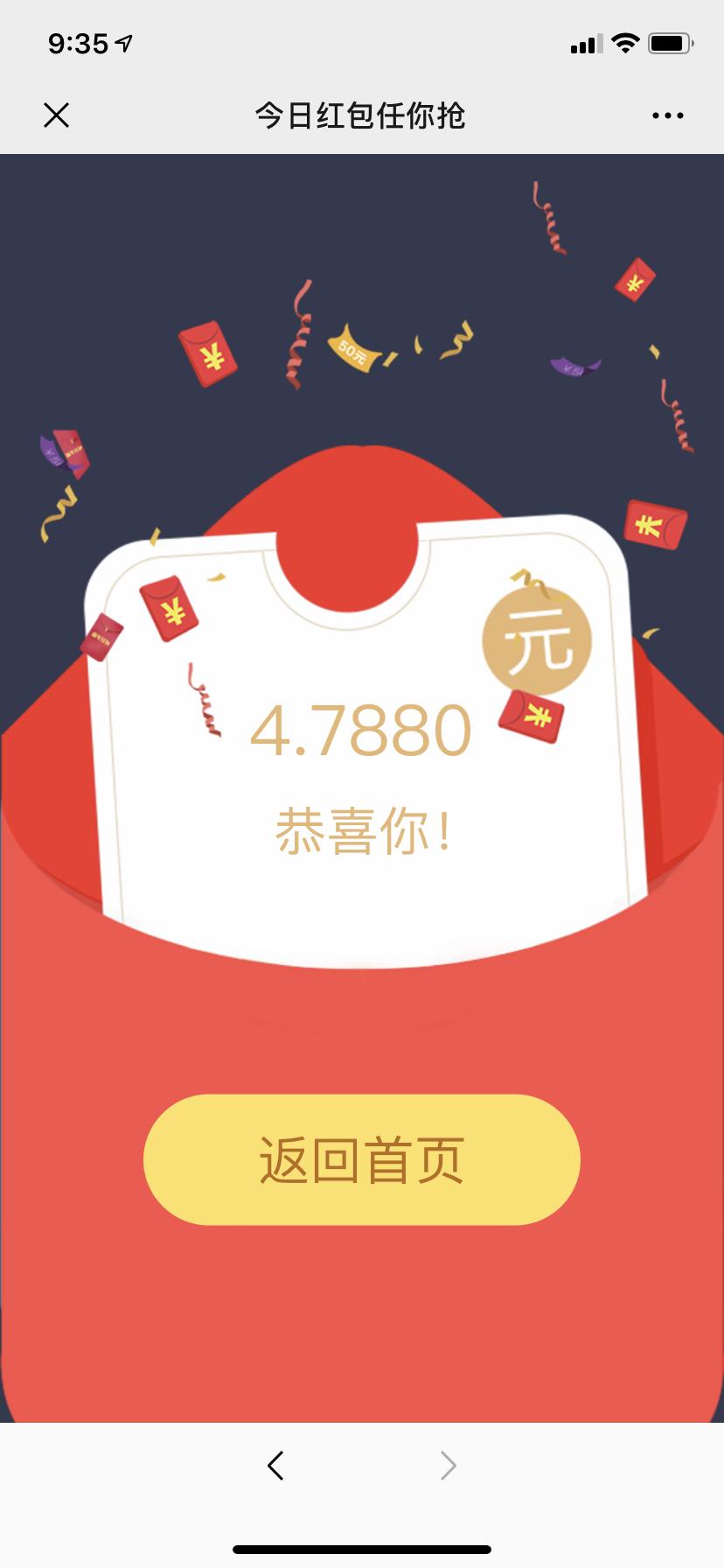 《微信0撸十元以上暴力项目【永恒...