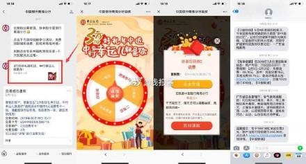 """小伙伴投稿:微信关注公众号""""中国..."""