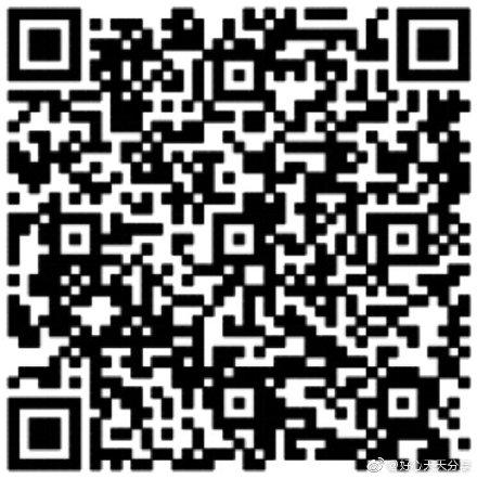【招行】app扫限受邀用户抽奖有机...